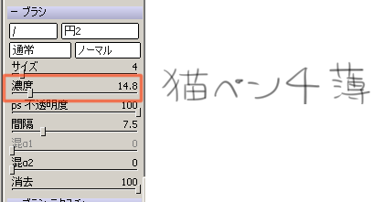 09設定.png