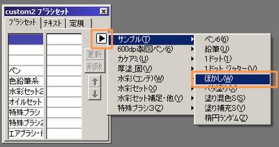 2_塗り用01.png