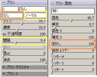 2_塗り用02.png