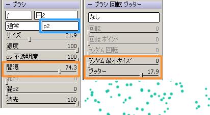 2_塗り用03.png