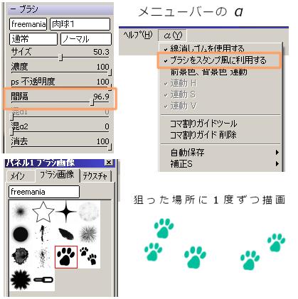 2_塗り用04.png