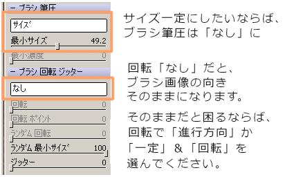 2_塗り用05.png