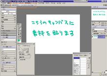 2_塗り用06.png