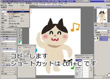 2_塗り用09.png