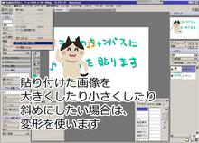 2_塗り用11.png