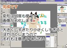 2_塗り用13.png