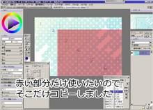 2_塗り用15.jpg