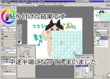 2_塗り用16.jpg