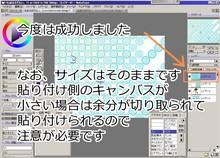 2_塗り用18.jpg