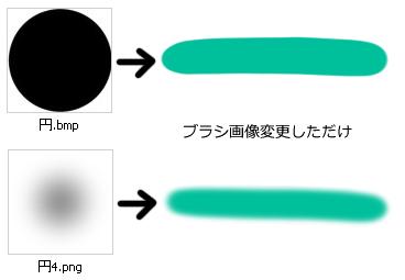 2_塗り用20.png