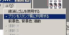 スタンプ風.png