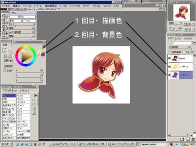 cc.jpg